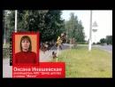 Смотрите программы Новозыбковского ТВ на канале Брянская губерния в 9 30 11 30 16 30 19 30 23 30