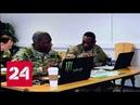 Американские военные признались, зачем изучают русский язык. 60 минут от 08.11.18