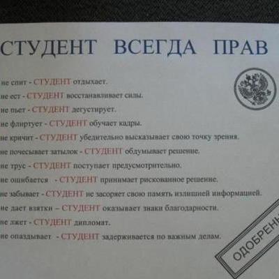 ПСО юристы не доделанные ВКонтакте