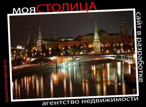 mail ru мой мир моя страница