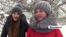 Бездіяльність мера Лисичанська призвела до чергової ескалації снігового колапсу
