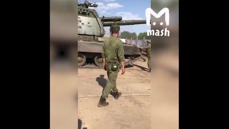 Взбесившаяся самоходная артиллерийская установка .mp4