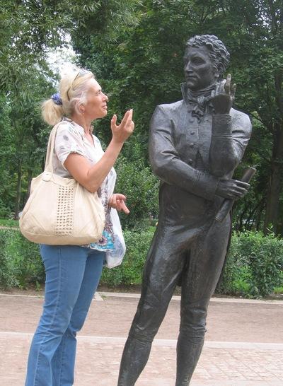 Marina Krysova