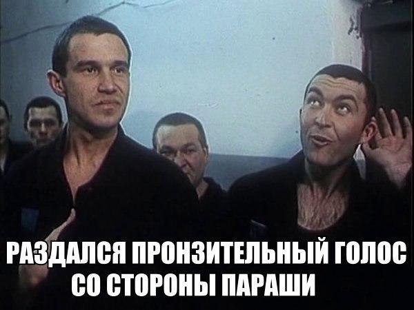 """Российские оккупанты использовали станцию помех Р-330Ж """"Житель"""" в боях за Дебальцево - Цензор.НЕТ 1705"""