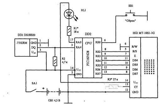 Термометр на pic16f628a и