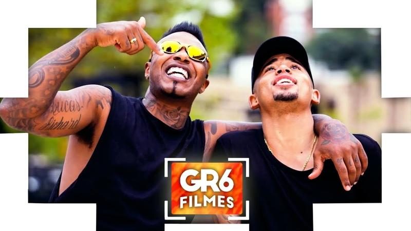 MC Nego Blue - É Gol Part. Gabriel Jesus (Video Clipe) DJ Marcelinho