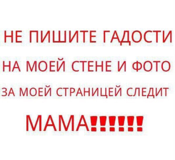Фото №456245510 со страницы Vladislava Semenyuk