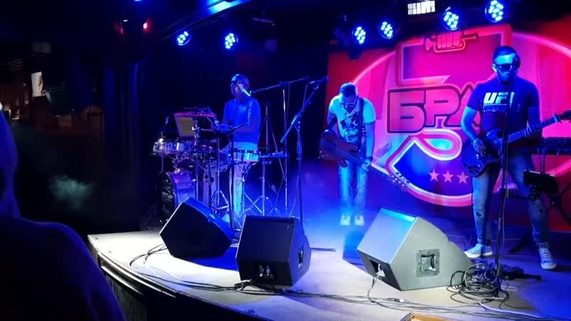 Брат3 Live2018 - Малыш (Би-2, Муммий Тролль, Серебро cover)