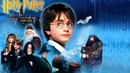 Гарри Поттер и философский камень 2001 Harry Potter and the Sorcerers Stone