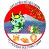 CatachanInJapan - Товары из Японии