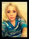 Эля Александрова фото #31