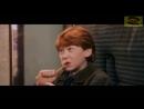 Озвучка Гарри Поттер и философский камень