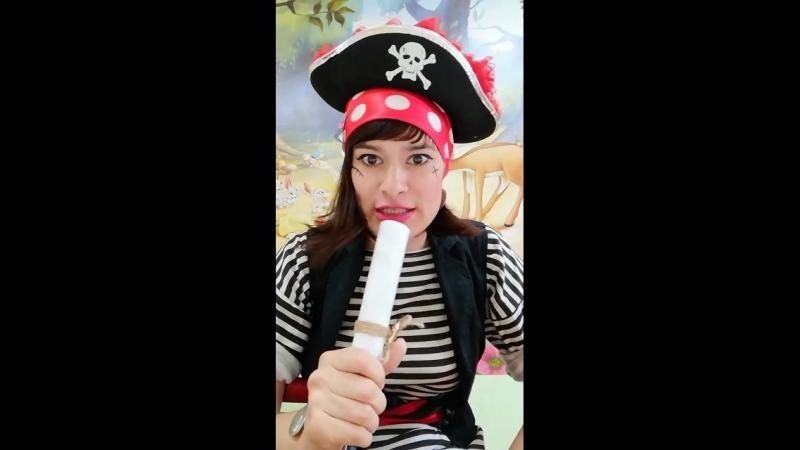 Пиратка Калиста