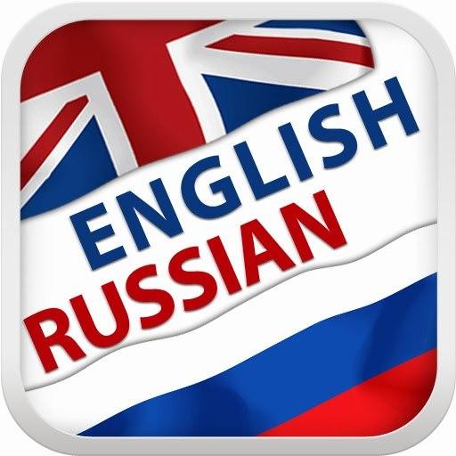 услуги перевод на англ
