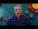 Режутся зубы_ обезболивающие гели и прорезыватели - Доктор Комаровский