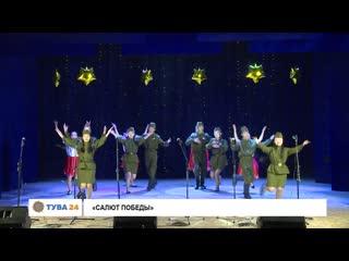 #Тува24 Фестиваль творчества