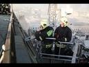 Пожар на ул Большая Дмитровка изнутри СпасРезерв