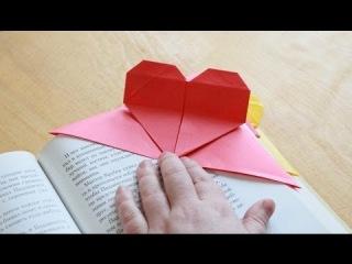 Закладка сердечко из бумаги(Видео не моё!)Для лд