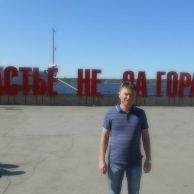 Рустам Шаяхметов, 21 февраля , Ульяновск, id41667717