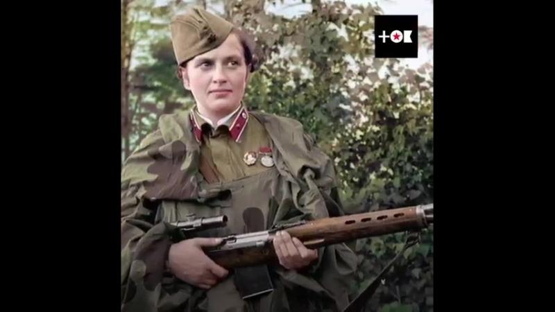 Леди Смерть Людмила Павличенко