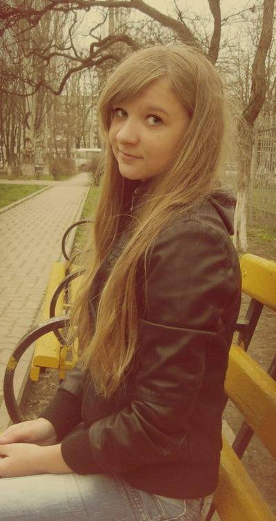 Лена Масенко, 2 марта 1981, Ростов-на-Дону, id183732741