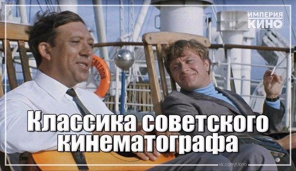 Небольшая подборка нестареющей классики советского кинематографа.