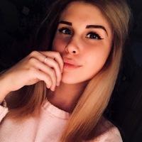 Лена Кирова