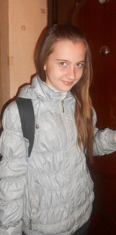 Рита Чернова, 22 марта 1999, Орск, id209532875
