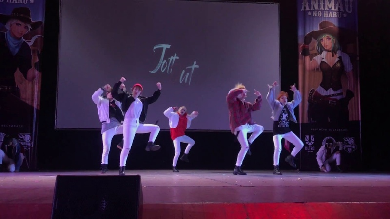 Jolt Out (Уфа) Hellevator - Stray Kids ANIMAU NO HARU 2018