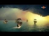 Покорение Семи морей - Фернан Магеллан (2014) HD 1080