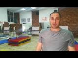 Занятия по акробатике