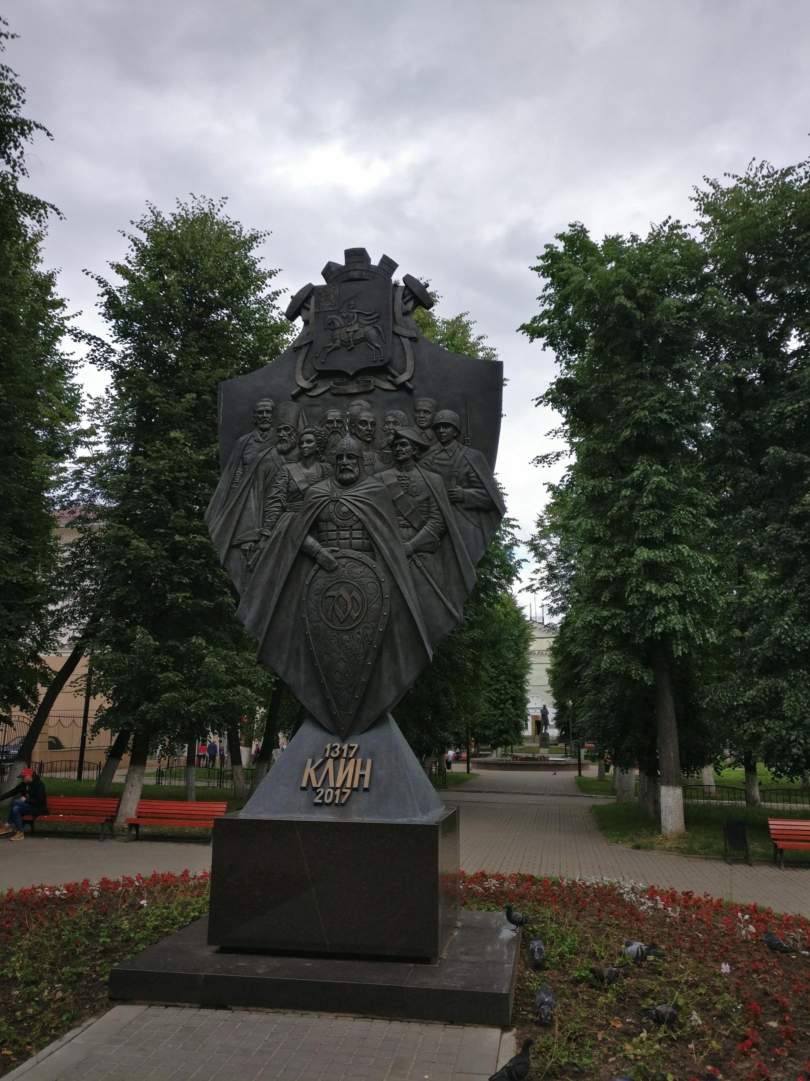 Памятник защитникам Клина