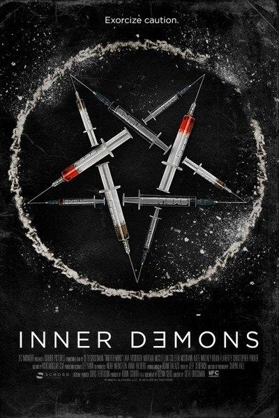 Демоны внутри (2014)