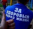 Марк Соболев. Фото №7