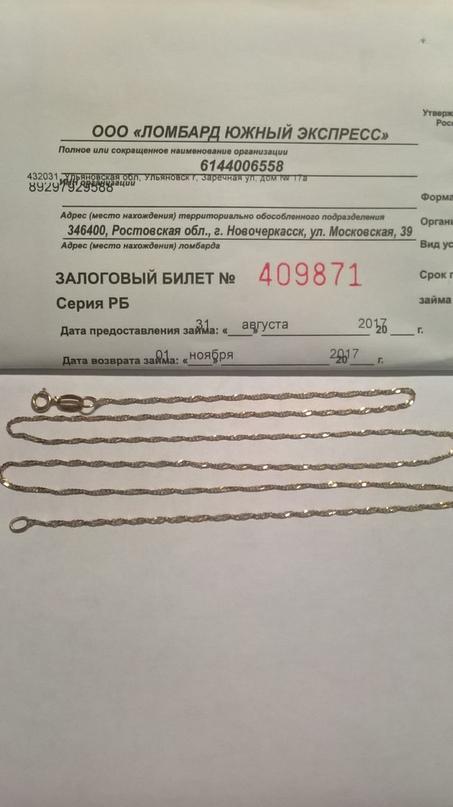 3bd19b3d6e53 Катя Комарова   Ульяновск