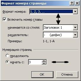 microsoft office word 2007 скачать бесплатно для windows 7 x64