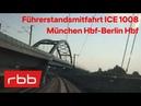 Führerstandsmitfahrt München Hbf-Berlin Hbf im ICE 3 in voller Länge | rbb Fernsehen