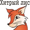 Хитрый Лис - магазин настольных игр Новороссийск