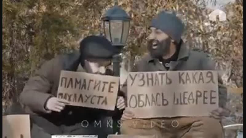 Ош-Иссык Куль