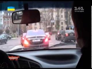 Экс-ректора медуниверситета Москаленко взяли под домашний арест. Ему грозит 12 лет тюрьмы с конфискацией имущества, - прокуратура - Цензор.НЕТ 7573