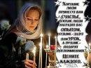 Фото Светланы Курпатиной №10