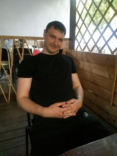 Илья Белоусов, 12 апреля 1994, Уфа, id46849139