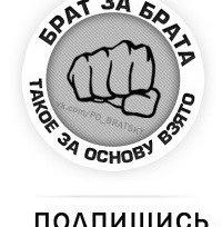 Артём Федорец, 21 декабря , Житомир, id70744022