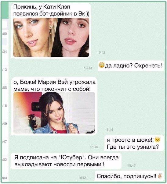 - самое популярное сообщество о блогерах в Вк