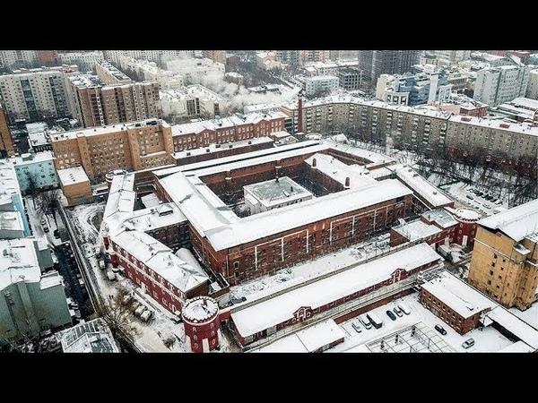Из «Бутырки» в Новую Москву: как ФСИН будет переносить старейшие СИЗО из центра столицы?