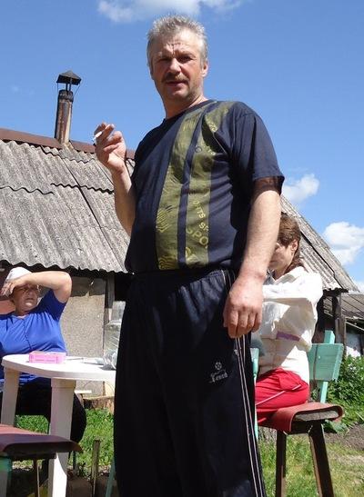 Александр Бердников, 25 января , Санкт-Петербург, id54821819