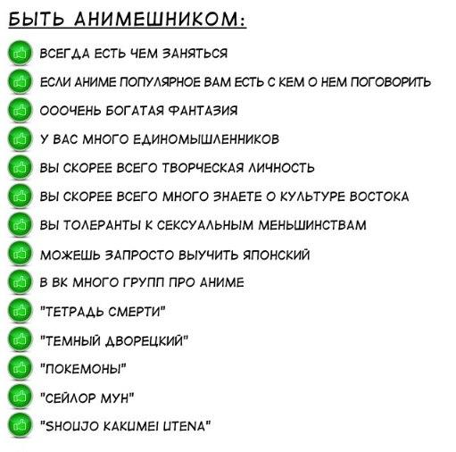 хвост феи приколы:
