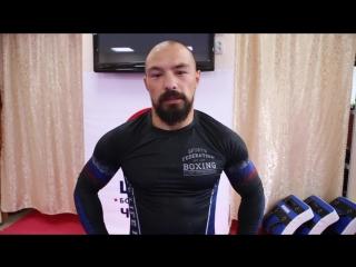 Никита Томилов о мастер-классе, Сыктывкаре и Школе боевых искусств Анатолия Чиканчи