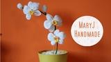 Orchidea all'uncinetto il bocciolo, la foglia, l'assemblaggio Parte 2