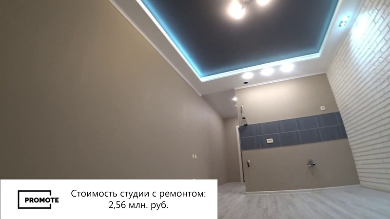 Купить квартиру в Москве недорого
